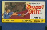 ドラゴンユニット アテナ ファミコン FC版