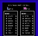 ファミスタ89 開幕版 ナムコ ファミコン FC版