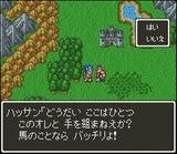 ドラゴンクエスト6� SFC DS スーパーファミコン
