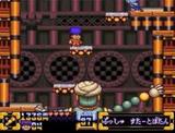がんばれゴエモンきらきら道中 僕がダンサーになった理由 コナミ スーパーファミコン SFC版