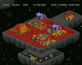 ユートピア エピックソニー スーパーファミコン SFC版