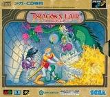 ドラゴンズ・レア セガ メガドライブ MD版