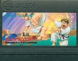 燃えろ!!柔道WARRIORSウォリアーズ ジャレコ ファミコン FC版