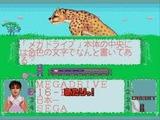 クイズスクランブルスペシャル  メガドライブ メガCD  MD版レビュー・ゲームソフト攻略法サイト・HP・評価・評判・口コミ
