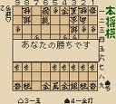 本将棋 イマジニア ゲームボーイ GB版
