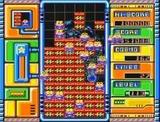 コズモギャング ザ パズル ナムコ スーパーファミコン SFC版