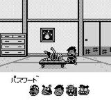 平成天才バカボン ゲームボーイ GB版レビュー・ゲームソフト攻略法サイト・HP・評価・評判・口コミ