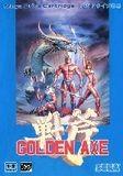 ゴールデンアックスMDレビュー・ゲームソフト攻略法サイト・HP・評価・評判・口コミ