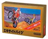 エキサイトバイク 任天堂 ファミコン FC版