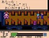 エスパードリーム2 ファミコン コナミ FC版  レビュー・ゲームソフト攻略法サイト・HP・評価・評判・口コミ