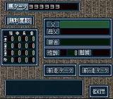 スーパー馬券王95 テイチク スーパーファミコン SFC版