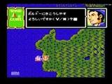 大航海時代 光栄 ファミコン FC版