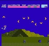 ヴォルガード�2 デービーソフト ファミコン FC版