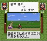 初代太閤立志伝1 光栄 メガドライブ MD版