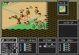 シーザーの野望2アンビション オブ シーザー2� メガドライブ MD版レビュー・ゲームソフト攻略法サイト・HP・評価・評判・口コミ