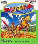 ファミリージョッキー ナムコ ゲームボーイ GB版