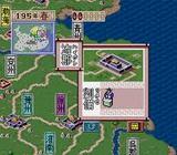 天地を喰らう 三国志群雄伝 カプコン スーパーファミコン SFC版