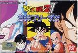 ドラゴンボールZ�2 激神フリーザ バンダイ ファミコン FC版