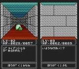 ダブルダンジョン メサイア PCエンジン PCE版