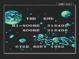 地球解放軍ジアース T&Eソフト ゲームボーイ GB版