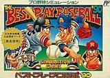 ベストプレープロ野球90 アスキー ファミコン FC版