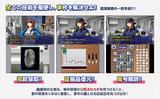 @SIMPLE DLシリーズ Vol.21 THE 鑑識官 ?File.1 緊急調査!重要証拠をタッチせよ!?』