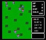 カリーンの剣 DOG・スクウェア ファミコン FC版