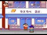 クレヨンしんちゃん 嵐を呼ぶ園児 マーバ メガドライブ MD版