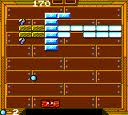 ウッディポップ セガ ゲームギア GG版