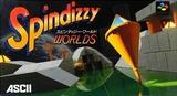 スピンディジーワールド アスキー スーパーファミコン SFC版  レビュー・ゲームソフト攻略法サイト・HP・評価・評判・口コミ