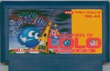 アドベンチャーズオブロロ HAL研究所 ファミコン FC版