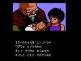 魍魎戦記マダラ コナミ ファミコン FC版