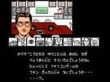 京都龍の寺殺人事件 タイトー ファミコン FC版