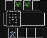 星をみるひと ホットビィ ファミコン FC版