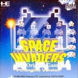 スペースインベーダー The Original Game NECアベニュー PCエンジン PCE版