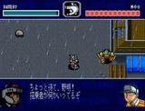 機動警察パトレイバー ベック スーパーファミコン SFC版