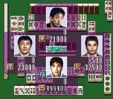 初段位認定 初段プロ麻雀 ギャップス スーパーファミコン SFC版