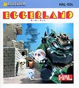エッガーランド HAL研究所 ファミコン FC版