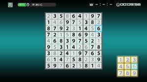 ニコリのパズル4 数独 PS4
