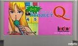 クイズプロジェクトQファミコン FC版レビュー・ゲームソフト攻略法サイト・HP・評価・評判・口コミ
