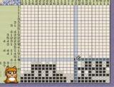 おーちゃんのお絵かきロジック サンソフト スーパーファミコン SFC版