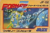 フォーメーションZ ジャレコ ファミコン FC版