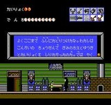 おもいっきり探偵団 覇悪怒組 バンダイ ファミコン FC版