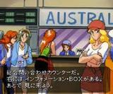 キューティーハニーFX NECホームエレクトロニクス PC-FX版
