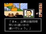 舛添要一 朝までファミコン ファミコン FC版レビュー・ゲームソフト攻略法サイト・HP・評価・評判・口コミ
