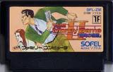 ザ・マネーゲーム�2兜町の奇跡 ソフエル ファミコン FC版