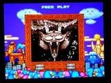 極上パロディウスだ!デラックスパック コナミ プレイステーション 初代PS1版