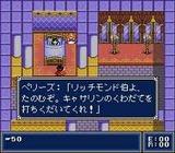 ファーストクイーン オルニック戦記 カルチャーブレーン スーパーファミコン SFC版