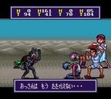 摩訶摩訶まかまか スーパーファミコン SFC版レビュー・ゲームソフト攻略法サイト・HP・評価・評判・口コミ