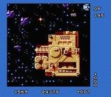 パルサーの光 ソフトプロ ファミコン FC版